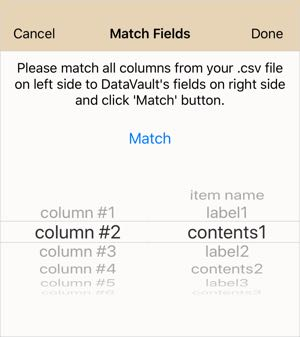 DataVault Match Fields
